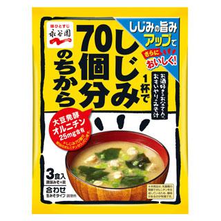 しじみ 永谷園 味噌汁