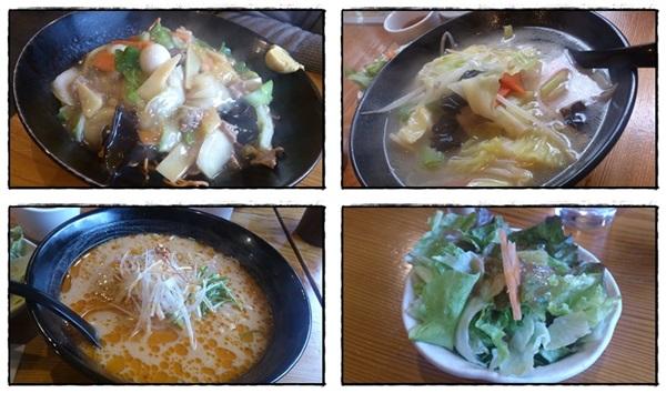 上板橋 美味しい 中華