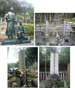 龍馬 お墓 京都霊山護国神社
