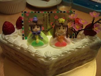 フレンチパウンド ときわ台 ショートケーキ 雛祭り