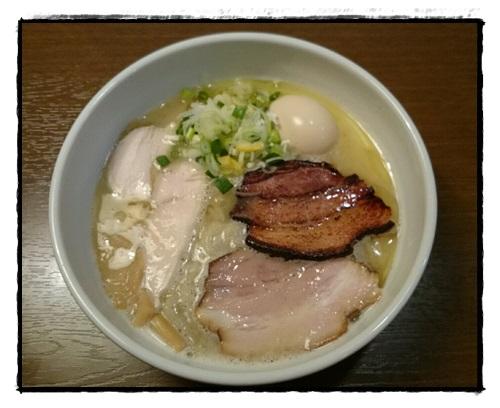 鶏白湯らあめん塩+味玉