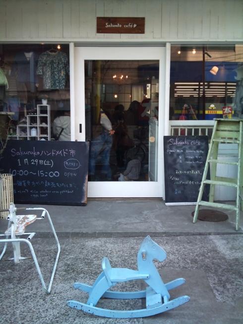 sakurako cafe サクラコカフェ 前野町