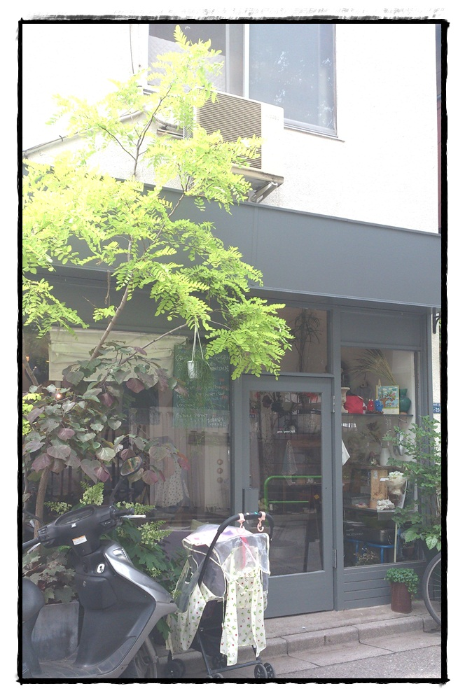 green cafe 上板橋