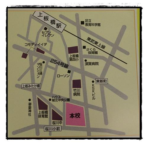 城北学園 地図