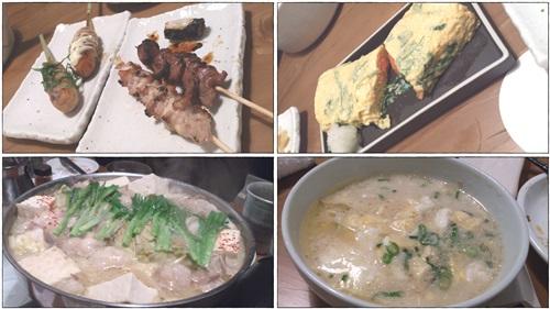 ハカタノカタチ 料理