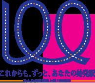 東武東上線 100周年